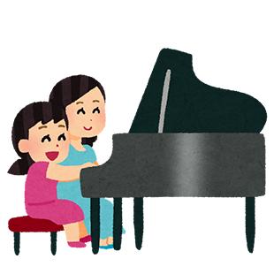 ピアノレッスンのイラスト